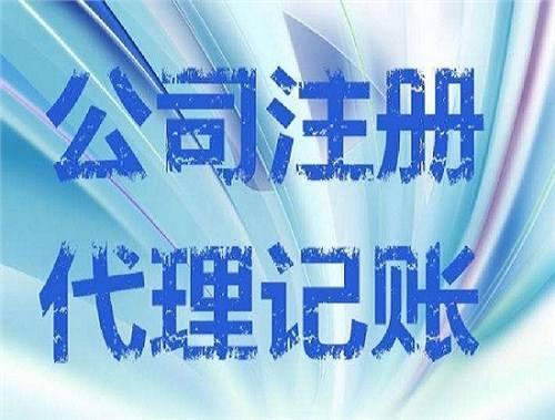 注册郑州公司都需要哪些资料,郑州注册