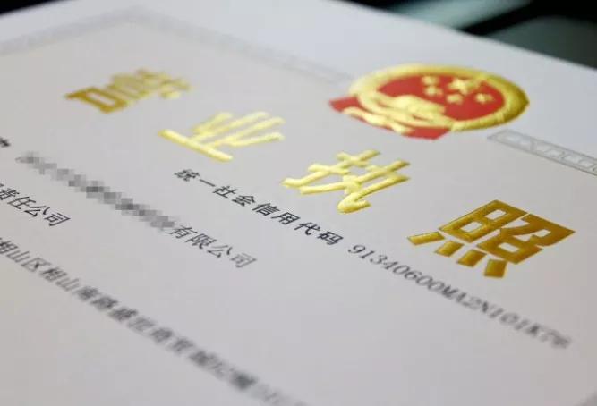 郑州注册公司需要多长时间?河南慧算账
