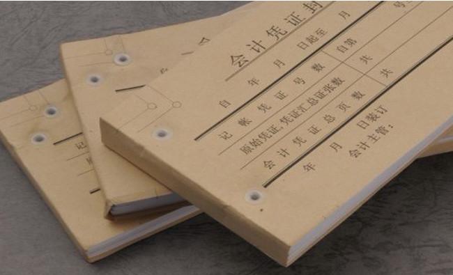郑州注册公司为您解答要注意凭证,账簿