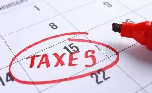 郑州工商注册公司为您详解合理节税的