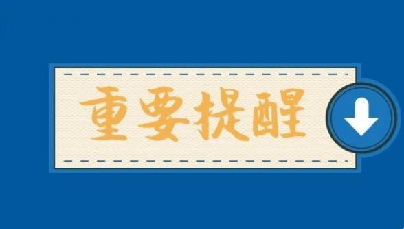 国家税务总局河南省税务局关于增值税发