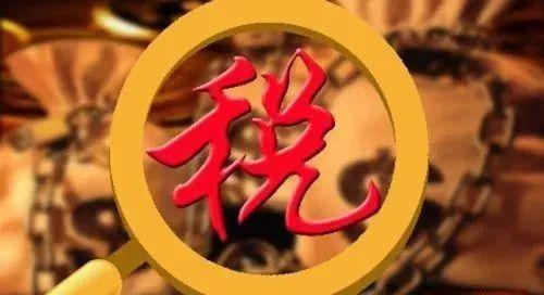 郑州工商注册公司为您解答失控发票的涉