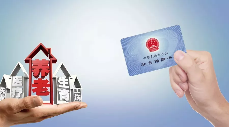 郑州注册公司提醒您社保将迎来三大新变