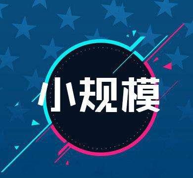 郑州注册公司提醒一般纳税人这项政策即