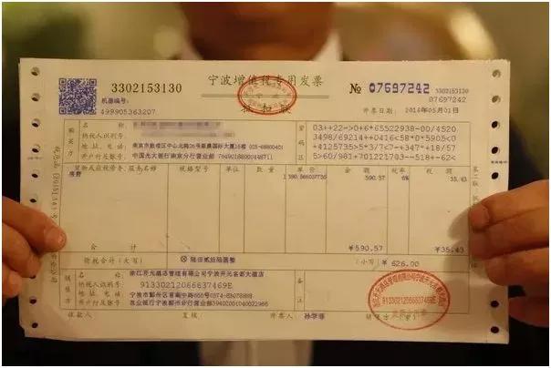 郑州工商注册公司详解关于发票专用章使