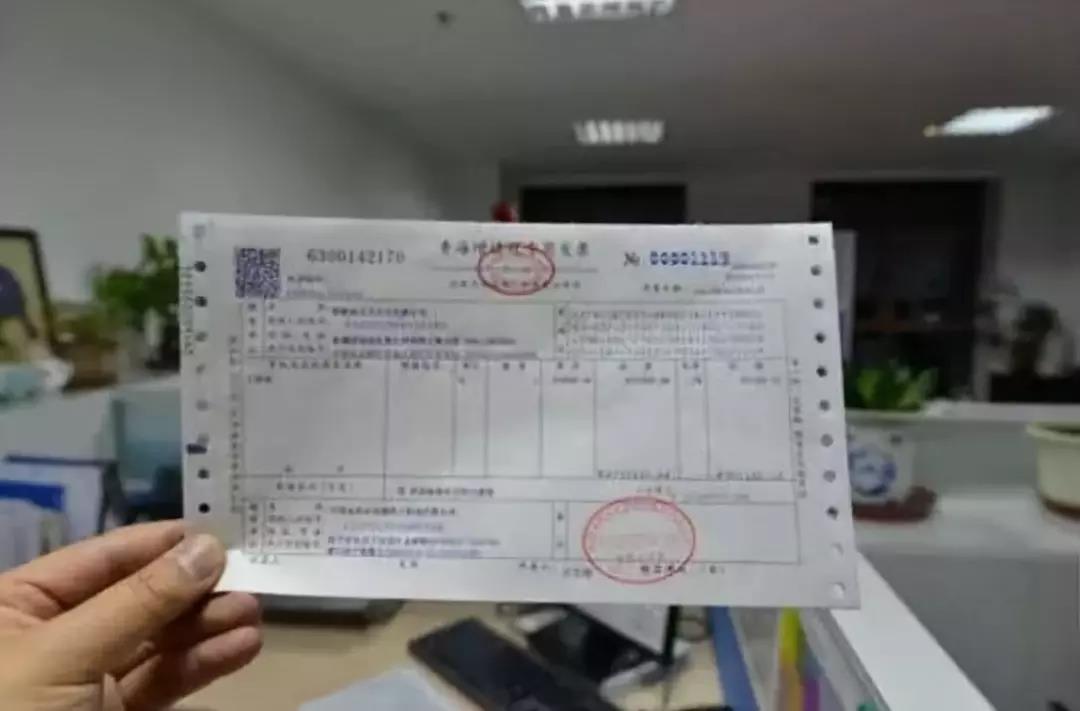 郑州注册公司详解代开增值税发票需要哪