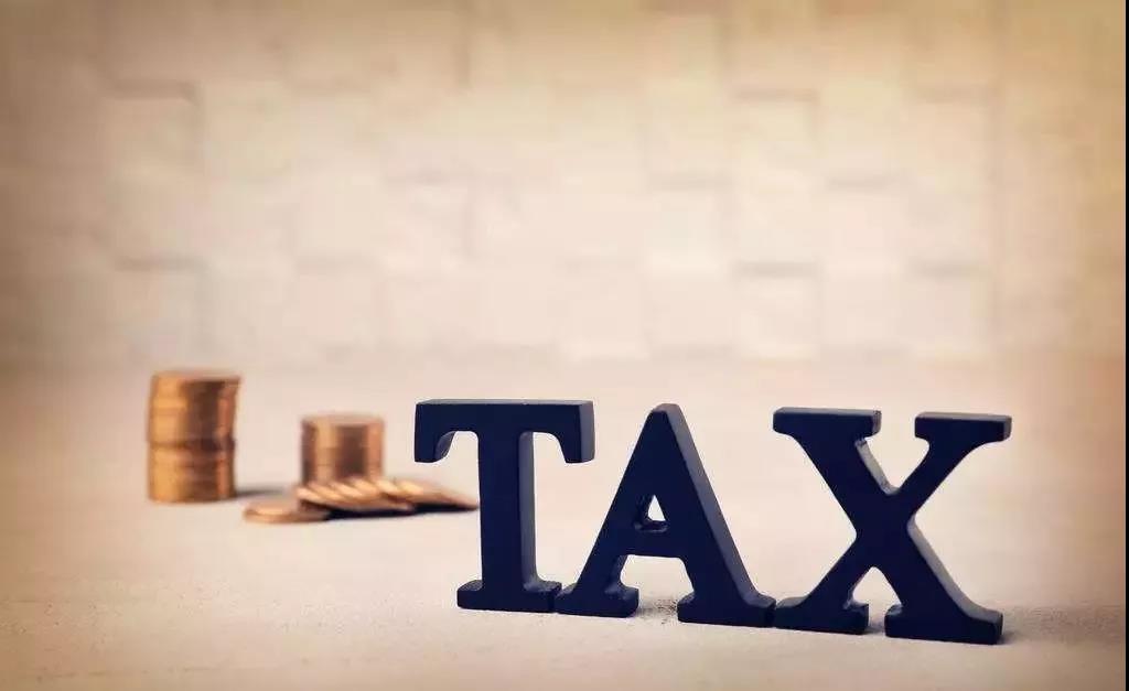 郑州工商注册公司详解转小规模纳税人之