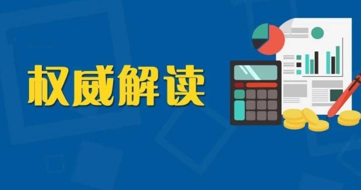 郑州工商注册公司详解小微企业政策理解