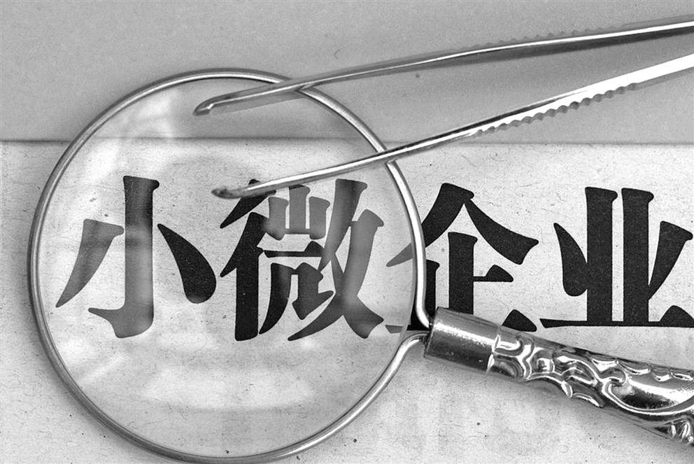 """郑州代账公司解答税收新政中的这六个"""""""