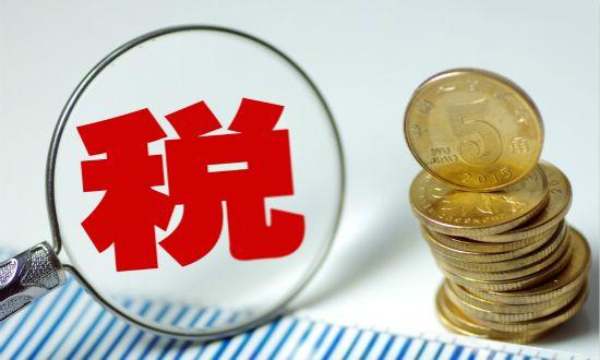 """4月征期个税办理""""再提醒"""",郑州注册公"""