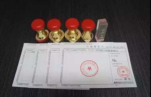 郑州注册公司解析公司的5个章各有什么用