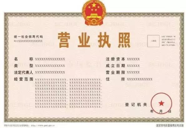 郑州注册公司为您解答个体工商户是否需