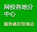 电子商务企业出口货物是否适用退(免)