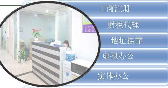 九成创业者在郑州注册公司时都会犯的严