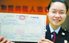 增值税专用发票用于抵扣需满足5个条件