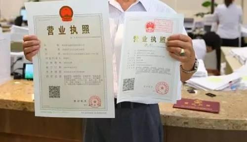 在郑州注册公司完后,真的可以只管经营