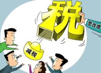 企业所得税纳税申报优惠政策实务问答