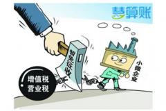 郑州代理记账公司:企业长期零申报,就