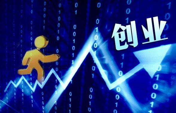 河南慧算账代理记账公司告诉你郑州公司