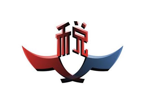 在郑州注册公司必知的财税常识