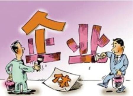 在郑州注册公司好?还是个体户好?