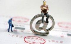 郑州代理记账:经营地址和注册地址不一