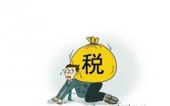 郑州代办注册公司为您解答地下室、地下